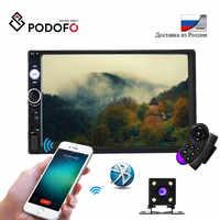 """Podofo 2din 7023B Auto Radio 7 """"Touch In Dash Auto audio Player MP5 Player Autoradio Bluetooth Rückansicht Kamera fernbedienung"""