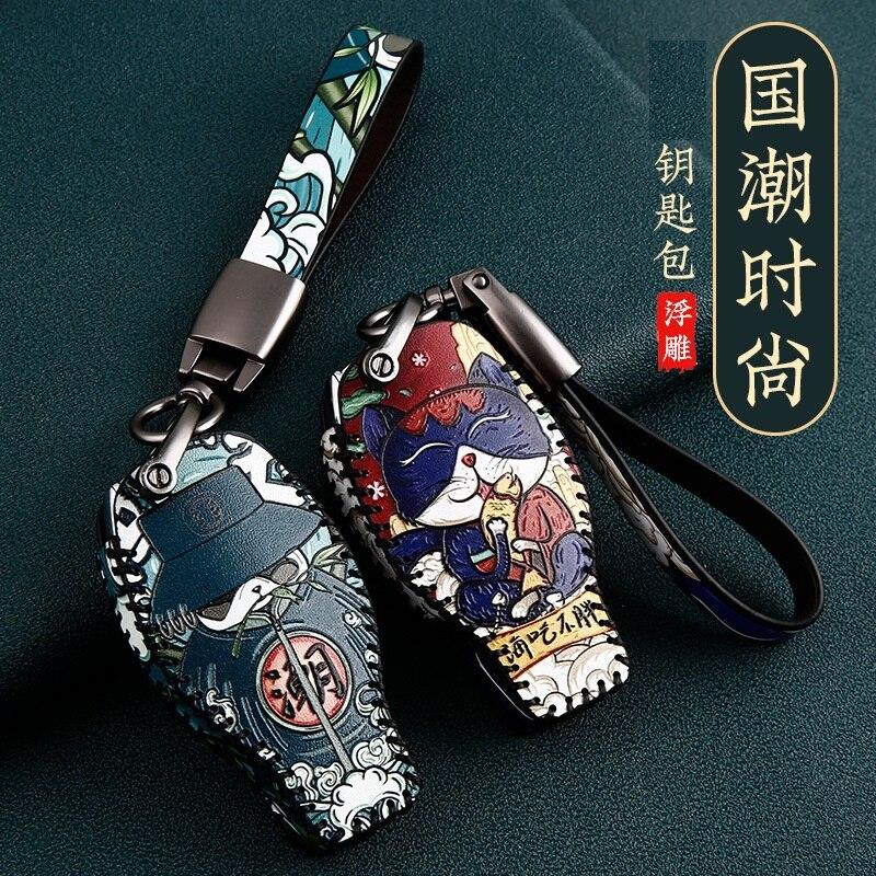 Caso chave de couro genuíno capa caso chave titular escudo protetor para mercedes benz a b r g classe glk gla w204 w251 w463 w176