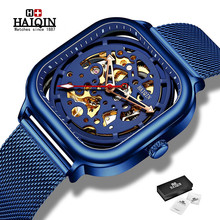 цены HAIQIN mechanical watch blue dial business automatic waterproof mens watches top brand luxury watch male military reloj hombre