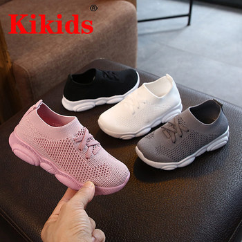 Kid Shoes 2020 New Children Shoes Unisex Toddler Boys Girls Sneakers Mesh Breathable Fashion Casual Soft Kid Shoes size 20-30 eight km toddler little big kid boys and girls lightweight breathable dotted suede velcro running sneakers school casual shoes