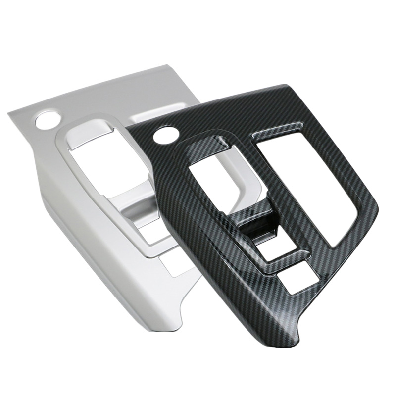Carbon Fiber Auto Shift Lever Control Panel Trim Cover Decal Sticker For <font><b>Peugeot</b></font> <font><b>3008</b></font> GT <font><b>2016</b></font> 2017 2018 Low configuration image