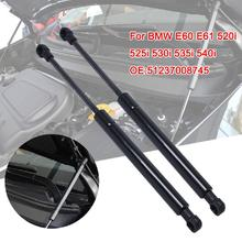 New Hood Air Shock Lift Struts Bar Support Rod Accessories For BMW E60 E61 520i 525i 530i 535i 540i 51237008745 high quality new heater blower resistor for bmw e34 525i 530i 535i 540i m5 64118391699