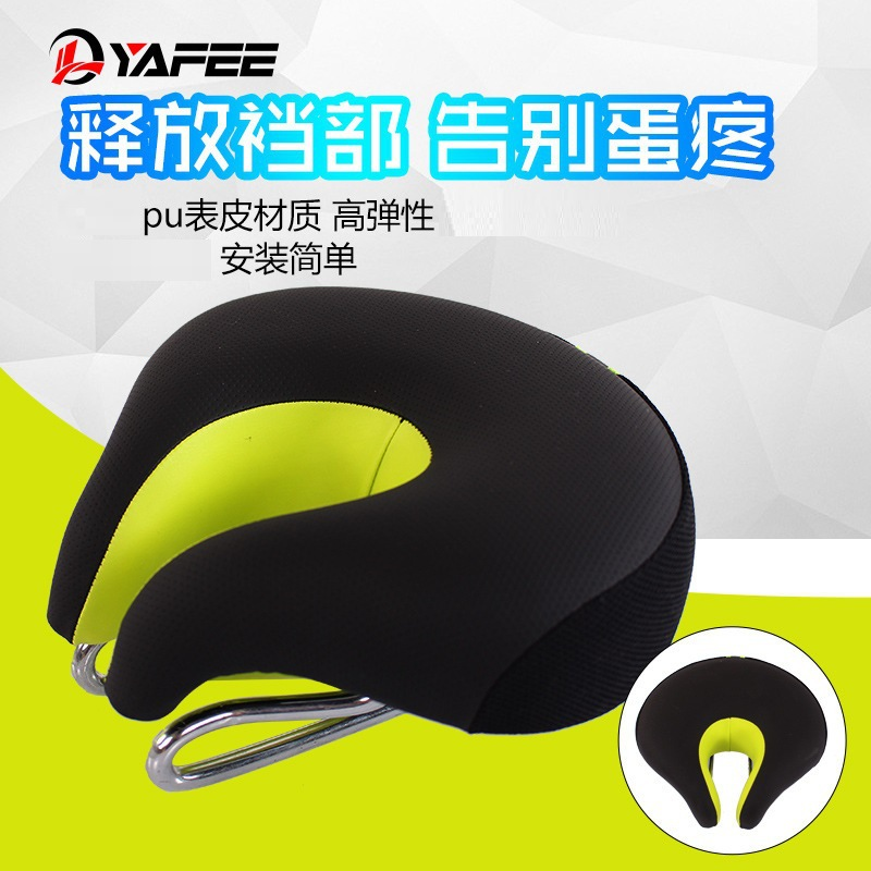 New Style Non Nasal Saddle shan di che zuo Non Nasal Cushion Thickening Bicycle Seat Cushion   - title=