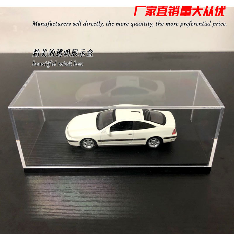 Delprado 1/43 Scale Car Model Toys 1995 Opel Calibra Diecast Metal Car Model Toy For Collection,Gift,Kids,Decoration