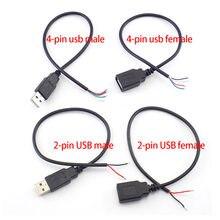 0.3m/1m/2m cabo de alimentação 2 pinos usb 2.0 um macho fêmea 4 pinos fio jack carregador cabo de carregamento extensão conector diy 5v linha