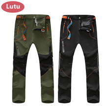 LUTU Spring Summer quick dry Waterproof Hiking Pants Men Elastic Outdoor hunting Trousers Climbing Fishing Trekking Pants