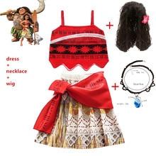 Cosplay-Costume Necklace Vaiana-Dress Girls Princess Kids for Children Wig Moana Moana