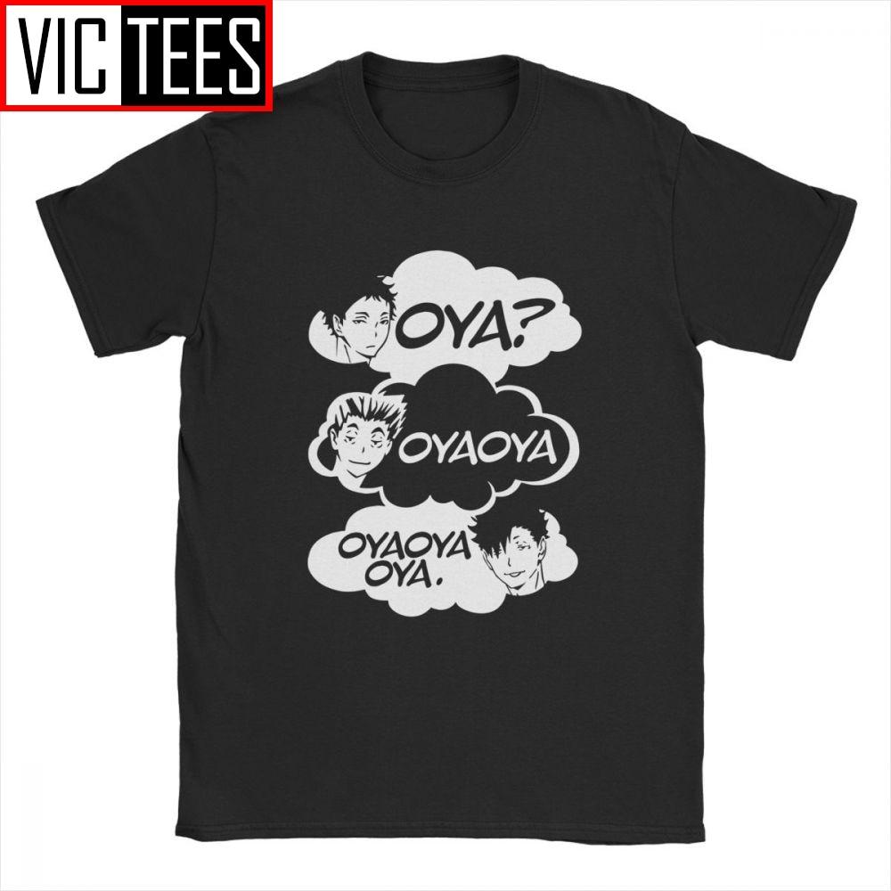 Oya Oya Oya Haikyuu Men T Shirt Kuroo Anime Bokuto Manga Shoyo Volleyball Design Tee Shirt  T-Shirt 100 Premium Cotton