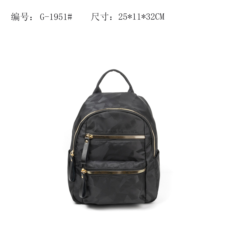 Повседневный Рюкзак, водонепроницаемые нейлоновые двойные ремни, двойная молния, модный Камуфляжный маленький рюкзак для женщин - Цвет: Черный