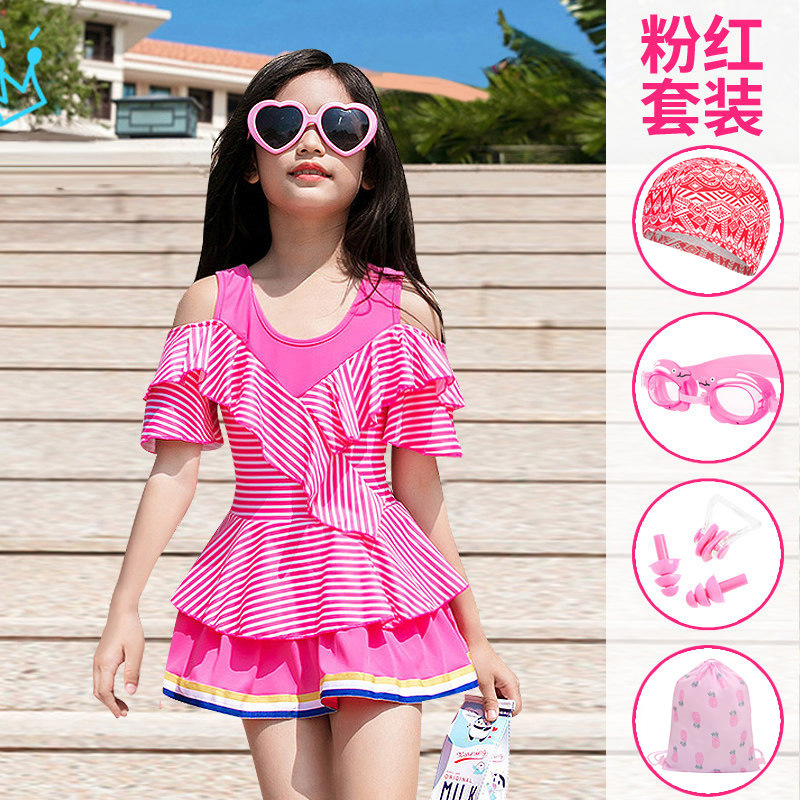 KID'S Swimwear Girls Large Children GIRL'S Princess Swimwear Dress-Baby South Korea Hot Springs Tour Bathing Suit