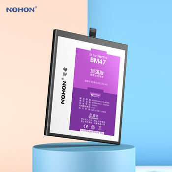 Nohon батарея для Xiaomi Mi Redmi  5