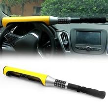 Anti-Theft Car Steering Wheel Lock 5 Password Coded Steering Lock Yellow Baseball Bat Type Safety Device Universal for Car