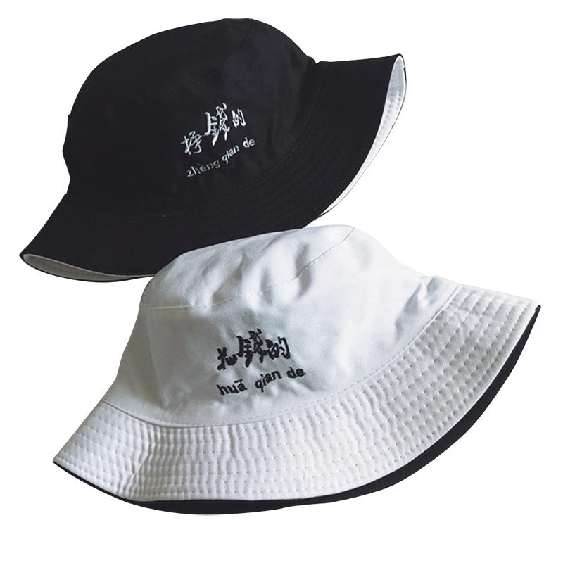 Double Sided Wear Finger Something Embroidery Panama Bucket Hat Men Women Summer Bucket Cap Hip Hop Hat Fisherman Hat