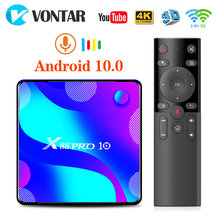 X88 pro 10 smart tv caixa android 10 4g 64gb rom 32gb tvbox rk3318 wifi 1080p 4k 60fps youtube 4k conjunto caixa superior media player