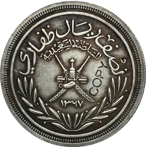 Копировальные монеты Омана