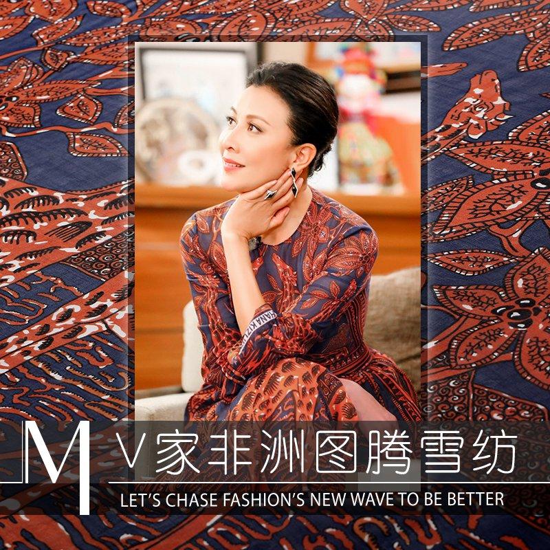 Totem personnalisé haut de gamme de l'afrique numérique imprimé 100% tissu de soie pour robe d'été, largeur 138cm mousseline de soie vêtements tissu bricolage couture