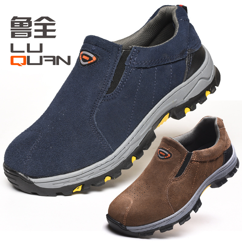 New Style Slip-on Safety Shoes Safe Protective Shoes Anti-smashing And Anti-penetration Breathable Acid And Alkali Resistant