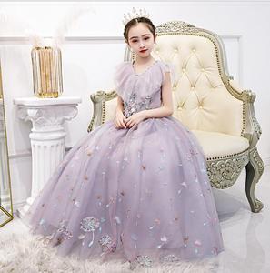 Фиолетовое Тюлевое платье принцессы для девочек; Свадебное праздничное бальное платье с блестками; Кружевное длинное платье для выпускног...