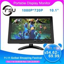 """FSU Portable Display Monitor 1024*600 LCD Monitor Full View HDMI VGA AV Industrial Capacitive 10.1"""" Car Rear View Monitor"""