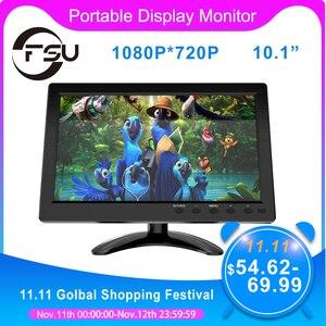 """Image 1 - FSU Portable Display Monitor 1024*600 LCD Monitor Full View HDMI VGA AV Industrial Capacitive 10.1"""" Car Rear View Monitor"""