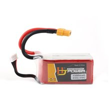 HJ 14.8V 1500MAH 35C 4S Lipo Battery XT60 Plug Rechargeable for RC Racing Drone Helicopter Car Boat Model