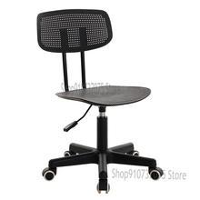 Компьютерное кресло домашнего офиса стул для сотрудников стул студента стул для общежития Регулируемый поворотный стул табурет