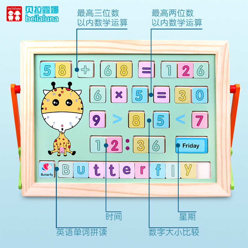 CHILDREN'S Drawing Board Braced Learning Painted Small Drawing Board Double-Sided Small Blackboard 2-3-6-Year-Old