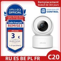 Visione notturna di rilevazione del suono del Monitor del bambino di sorveglianza di sicurezza WiFi di sorveglianza di sicurezza di Smart Home della videocamera di Babyfoon 1080P