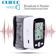 OLIECO Russo USB Ricaricabile Da Polso Monitor di Pressione Sanguigna Automatico Elettrico Digitale della Frequenza Cardiaca PR Tonometro Sfigmomanometro