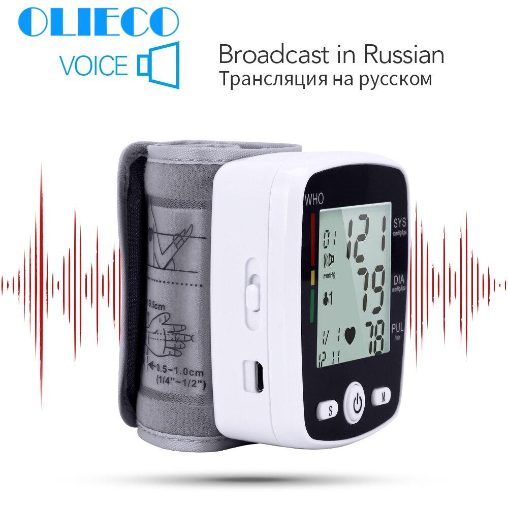 OLIECO rus yayın şarj edilebilir bilek kan basıncı monitörü otomatik dijital kalp hızı PR tonometre sfigmomanometre