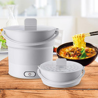 Folding Electric Skillet Kettle Heated Food Container Heated Lunch Box Cooker Portable Hot Pot Cooking Tea|Electric Kettles| |  -