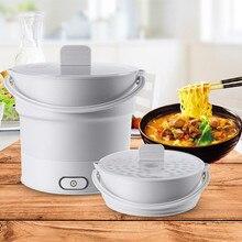Składana patelnia elektryczna czajnik podgrzewany pojemnik na jedzenie podgrzewane pudełko na Lunch kuchenka przenośny gorący kociołek gotowanie herbaty