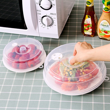 Kitchen Tools Microwave Oven Heating Cover Fresh Cover Household High Temperature Splash-proof Oil Anti-evaporation Dish Cover image