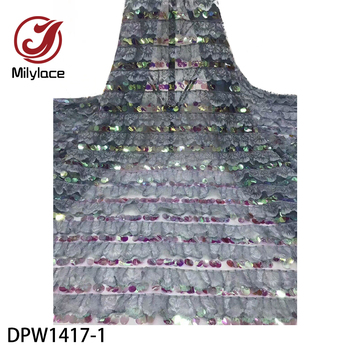 New African 3D Lace Fabric 2020 High Quality Sequins French Net Lace Trim Bridal Nigerian Tulle Lace Fabrics for Party DPW1417