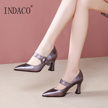 Women Pumps High Heel Pointed Toe Slip on 7.5cm Leather Heel Shoes for Woman