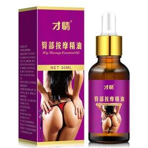 Sexy Hip Buttock Enlargement Essential Oil Cream Effective Lifting & Firming Hip Lift Up Butt Beauty Big Ass(China)