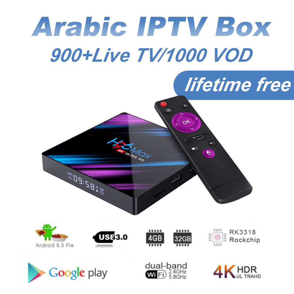 H96 MAX Arabic IPTV Box Lifetime Free 4G+32G With 860+Live TV France/Africa/Somali/Swedish Android 9.0 Arabic IPTV Box