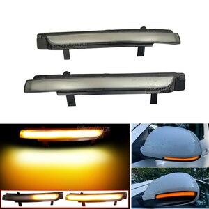 Image 3 - Dynamic LED Turn Signal Blinker Mirror Flasher Light Sequential Lamp For Skoda Octavia 2009 2013 SUPERB 2008 2014