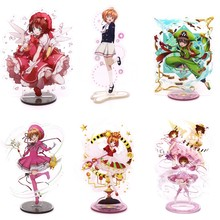 Cute KINOMOTO SAKURA Printed Acrylic Stand Figure Anime Cartoon Card Captor Sakura Cosplay Decoration for Girl New Year Gift 1pc(China)