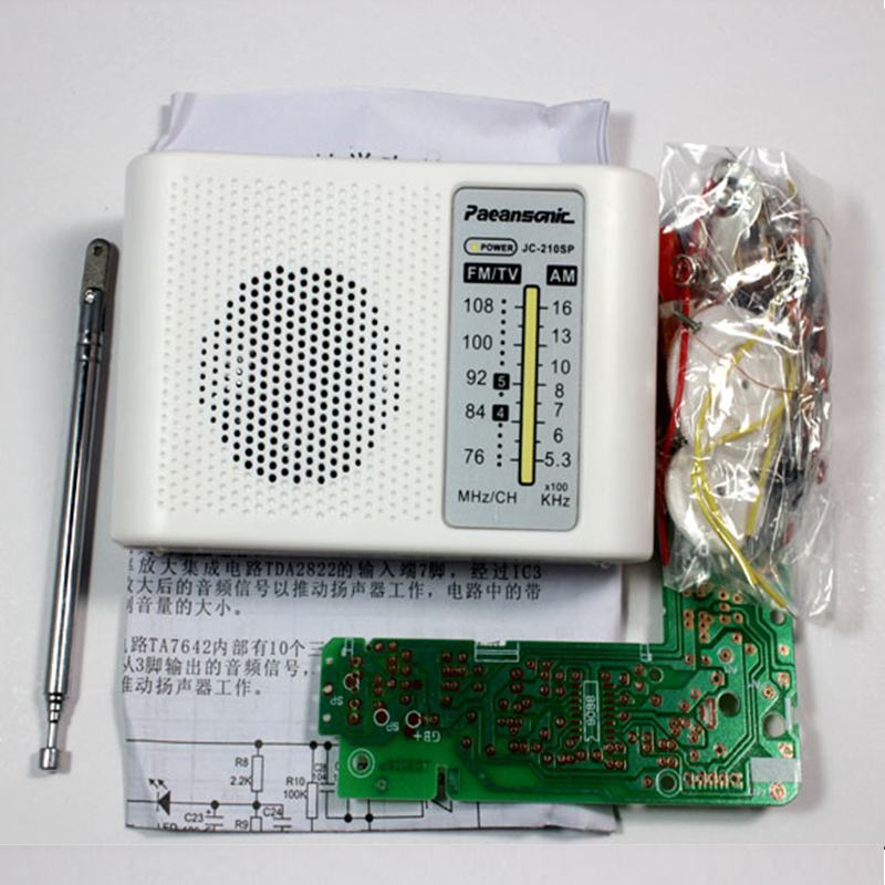 AM/FM Stereo Radio Kit DIY Electronic Assemble Set Kit Portable FM AM Radio DIY Parts For Learner CF210SP