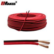 150m kabel LED 16AWG przewód elektryczny UL2468 300V miedzi czerwony czarny kable przedłużyć RVB drutu do taśmy LED przewód w izolacji pvc przez DHL
