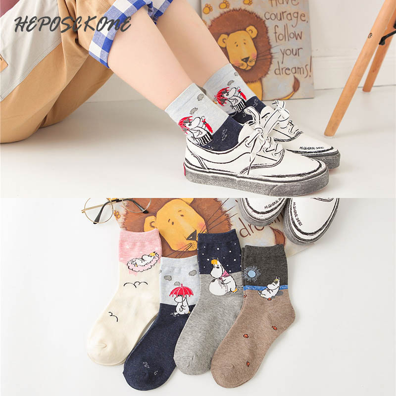 Creative Lovely Funny Socks Happy Japanese Harajuku Cartoon Hippopotamus Tide Socks Women  Outdoor Breathable College Style Sox