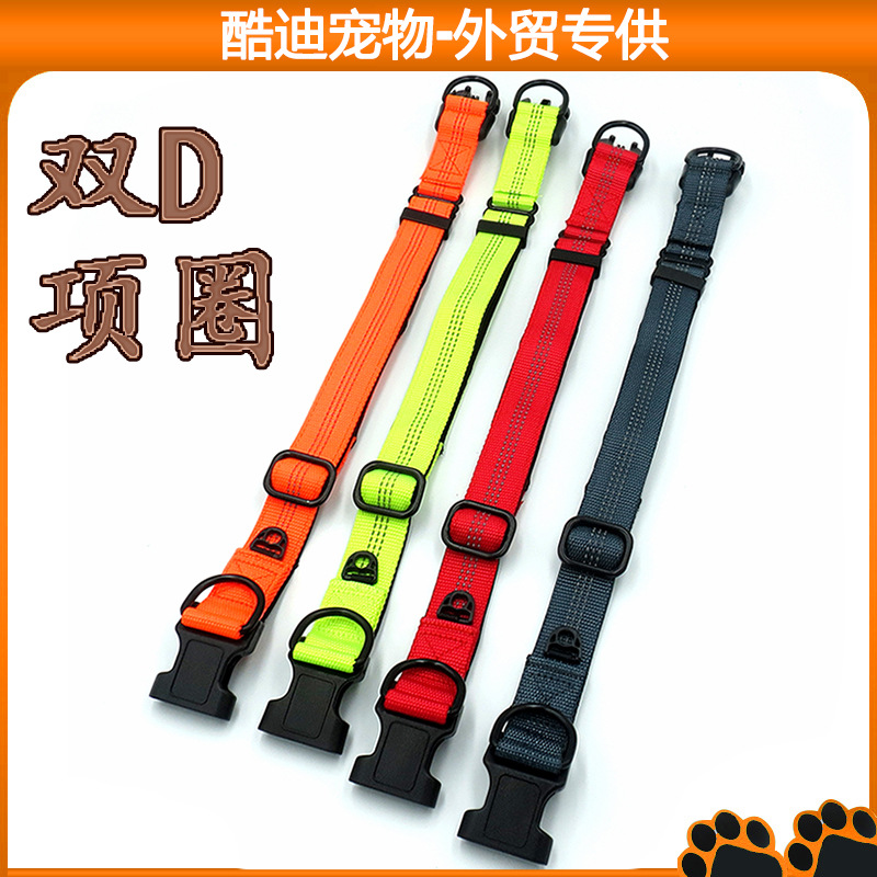 Pet Dog Supplies Adjustable Collar And Medium-sized Dog Neck Ring Double D Ring Nylon Reflective Neck Ring Hot Selling