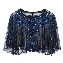 Женская Европейская шаль в винтажном стиле 1920 s, блестящее полупрозрачное с бусинками в полоску, роскошная накидка для танцев, болеро