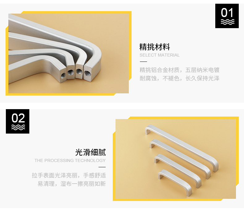 Hb4f0bcf634184feb9e2e1e894866749bm - 4/6/8/10/12 inches Space Aluminum Handles Kitchen Door Cabinet Straight Handle Pull Knobs Furniture Hardware