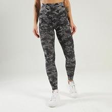 2021 Camouflage Camo Seamless Yoga Pants Push Up Leggings For Women Fitness Yoga Legging High Waist Sports Tight Workout Leggins