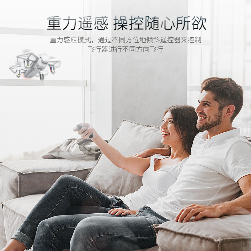 Jjrc H63 Remote-control Drone Gravity Sensing Set High Headless Mode Drop-resistant Anticollision Lights Control Unmanned Aerial