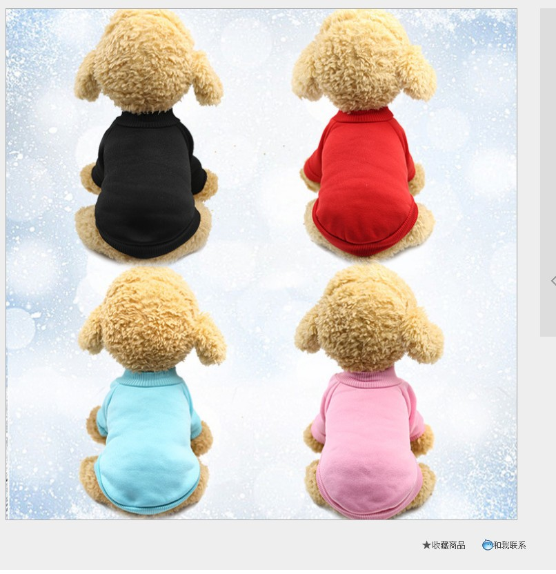 Dog Fashion Sweater Hoodie Pet Clothes Pet Supplies Cat Clothes Dog Clothes Autumn And Winter Pet