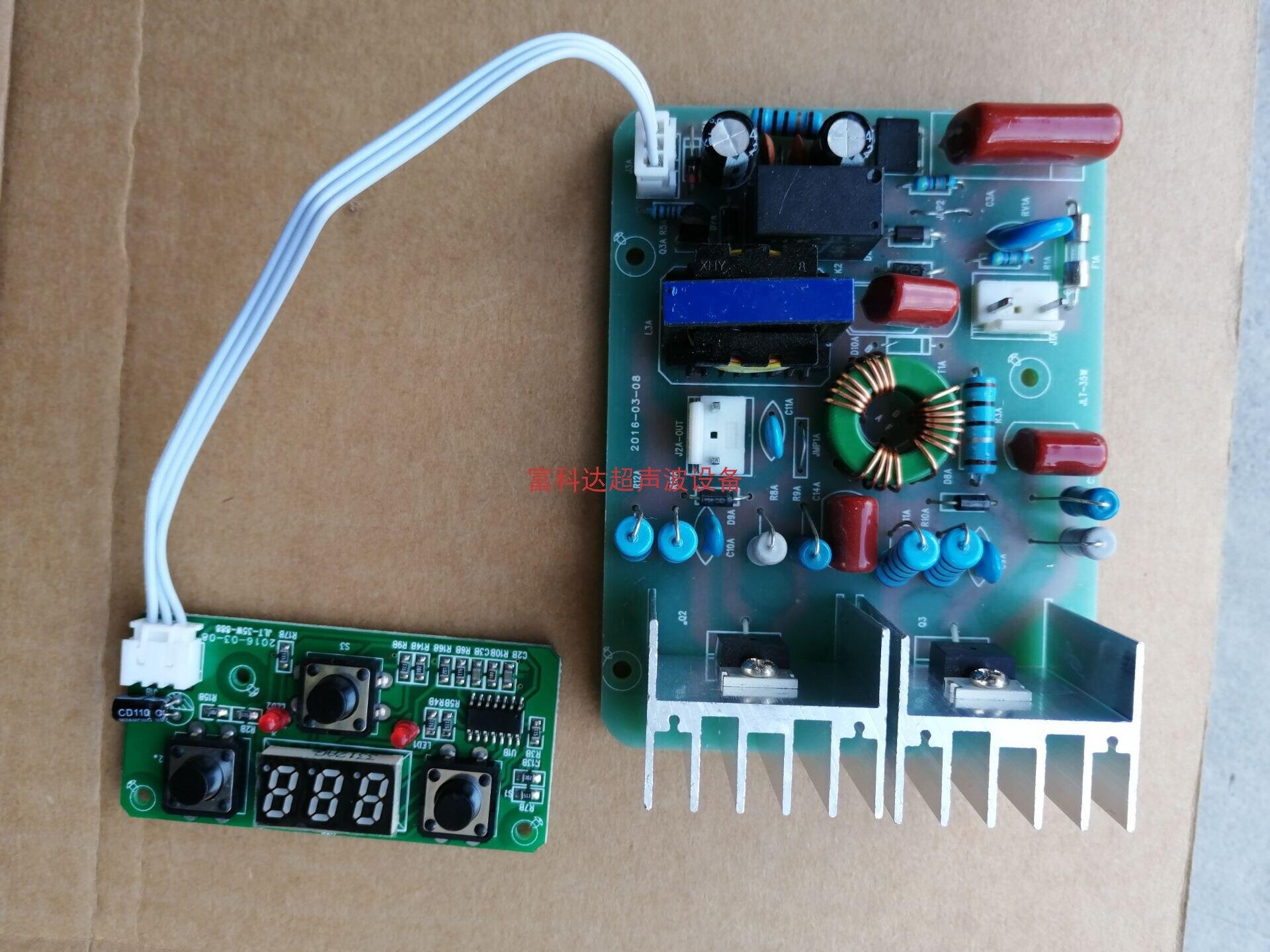 43K35W Ultrasonic Cleaning Machine Transducer Control Generator 40K42K50W Ultrasonic Ceramic Chip Power Supply