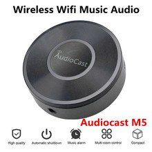 Audiocast M5 for DLNA Airplay Adapter Wireless Wifi Music Audio Streamer Receiver Audio Music Speaker For Spotify Room Streams
